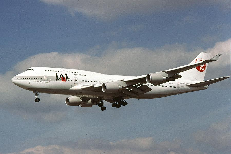 الخطوط الجوية اليابانية تقيم دعوى لاشهار إفلاسها