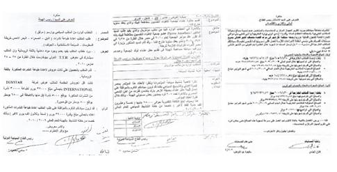 يا وزير السياحة ... إهدار المال العام في هيئة تنشيط السياحة وصمة عار في جبين مصر