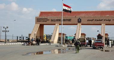 مصر الأولى سياحياً على مستوى الشرق الأوسط