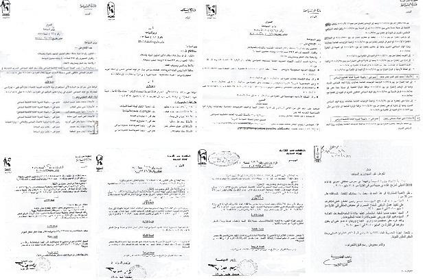 مخالفات وزارة السياحة وهيئاتها تحتاج إلى قرار سيادي