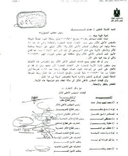 بعد استقالة محمد عبد الفتاح.. رؤساء قطاعات الآثار يبحثون مطالب العاملين