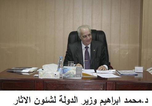 وزير الدولة للآثار: تعيين المتعاقدين وتشغيل شباب الأثريين من أهم أولوياتى