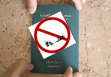 منع إيراني ومصري من السفر تنفيذا لقرارين من النائب العام والمدعي العسكري