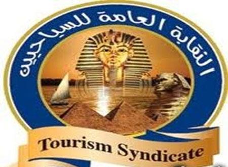 زعزوع: المرشدون السياحيون هم اللسان الناطق باسم الحضارة والثقافة المصرية والواجهة المشرفة لمصر
