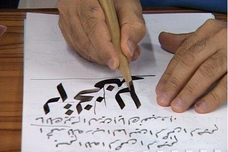 ورشة تعليم الخط العربي في -السناري- أول مارس القادم