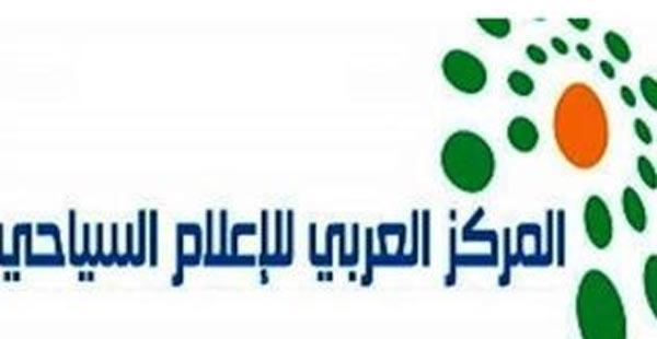 انطلاق أكبر تجمع للإعلام السياحي العربي فى مصر