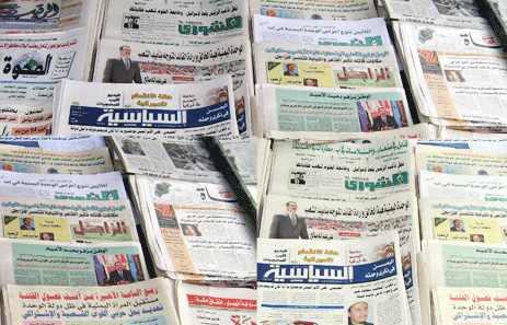 نودار ووثائق الصحافة العربية ببيت السنارى