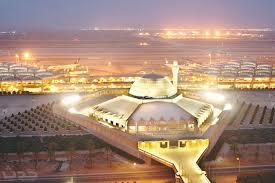 تطوير مطار الملك خالد الدولى بمليار و260 مليون ريال