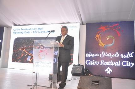 افتتاح -كايرو فستيفال سيتي مول- بالقاهرة الجديدة 18 سبتمبر القادم