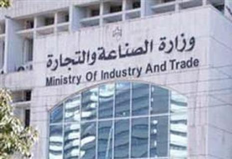 زيادة الصادرات المصرية غير البترولية خلال يونيو الماضى بقيمة 13مليار جنيه