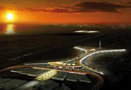 الهيئة العامة للطيران المدني السعودى تطرح صكوك متوافقة مع الشريعة الإسلامية