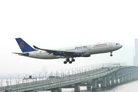 مصر للطيران: عودة 4111 ألف حاجاً على متن 17 رحلة الإثنين والثلاثاء