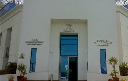 توثيق التراث الحضارى والطبيعى يصدر اسطوانة إسهامات الحضارة العربية والإسلامية في الكيمياء