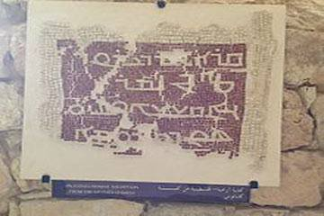 خبير آثار: 85 بردية آرامية تكشف كفاح اهل اسوان ضد اليهود