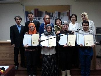 عولمة الأدب الكوري في جامعة عين شمس