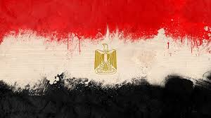 -الله عليكى يامصر-  فى معرض -بصمات مصرية-
