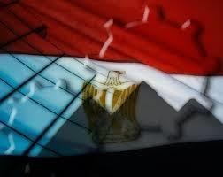 وزير المالية يتوجه الى واشنطن لاستعراض أوضاع الاقتصاد المصري