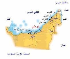 الإمارات تتحدث عن نفسها