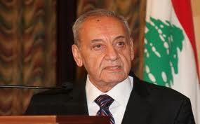 رئيس مجلس النواب اللبنانى يصل القاهرة