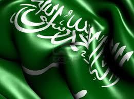 السعودية ترحل 22 مصريا لمخالفتهم شروط الإقامة