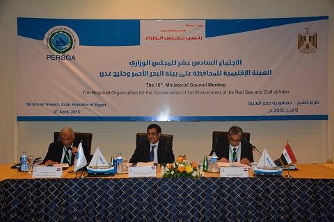 بدء الاجتماع الوزاري للهيئة الإقليمية للمحافظة على بيئة البحر الأحمر وخليج عدن