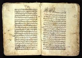 مركز توثيق التراث يتحدى العولمة بالمخطوطات العربية