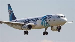 اقلاع أولى رحلات مصر للطيران للشحن الجوي إلى موسكو