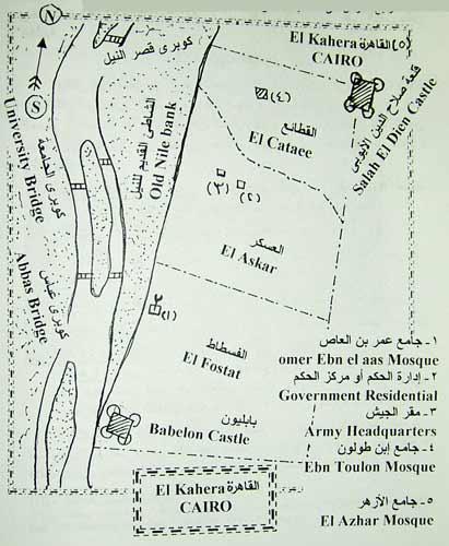 تخطيط المدن الاسلامية والفسطاط