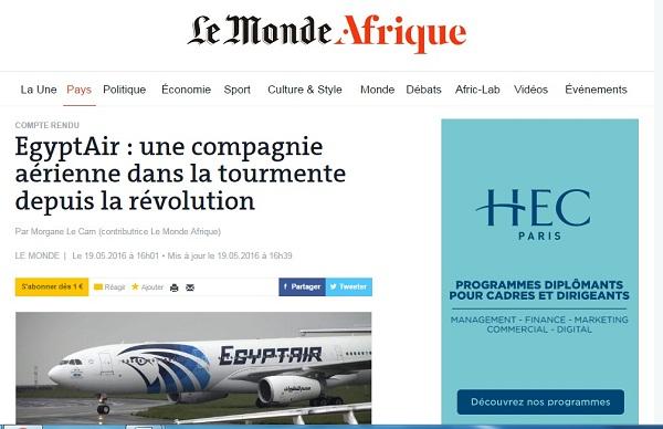 جريدة -لوموند الفرنسية -ترد على الإتهامات بتقادم أسطول مصر للطيران وتؤكد اعمار طائراتها
