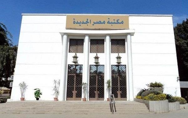 موت الرجل الوحيد على الأرض بمكتبة مصر الجديدة