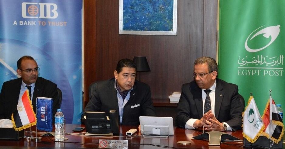 البريد و-التجاري الدولي- يوقعان بروتوكول تعاون لتنظيم الخدمات المالية