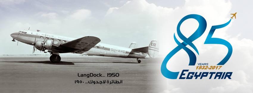 فى عيد إنشائها الــ 85 عاماُ  مصر للطيران تنشر لأول مرة المرسوم الملكى بإنشائها الموقع من الملك فؤاد الأول