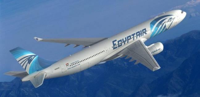 مصر للطيران: رحلات خاصة لنقل 7000 حاج من مالي وفلسطين
