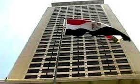 إعادة انتخاب مصر لعضوية المجلس التنفيذي المنظمة البحرية الدولية