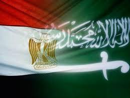 العلاقات التاريخية والاستراتيجية بين مصر والسعودية