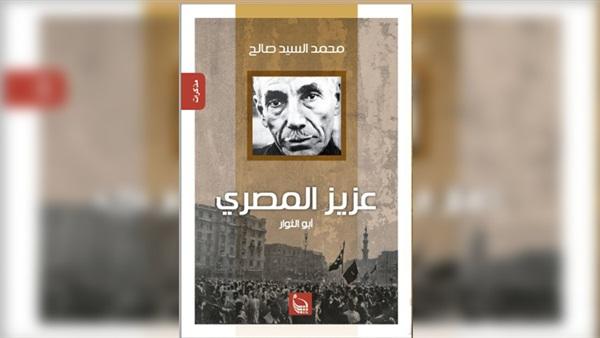 تعرف على جهاد -أبو الثوار- من أجل العروبة والإسلام
