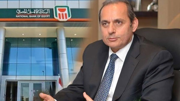 البنك الأهلي المصري يصدر أول بطاقة دفع وطنية -بطاقة ميزة-
