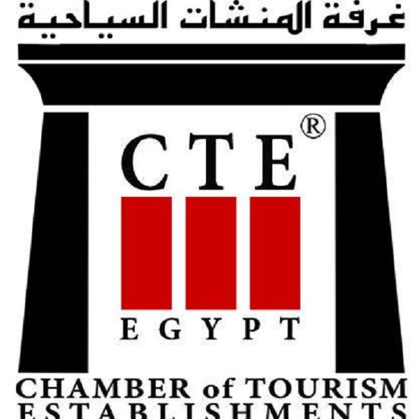 غرفة المنشآت السياحية تطالب أعضائها الإلتزام بالتعامل مع المصانع المستوفية والمعتمدة من الهيئة المصرية لصحة وسلامة الغذاء