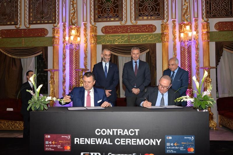 -مصر للطيران- و-التجاري الدولي- يجددان اتفاقية تمديد شراكة أول بطاقة ائتمانية مشتركة في مصر لخمس سنوات