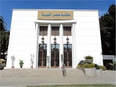 برمجة الروبوت لفريق مبتكرون في مكتبة مصر الجديدة