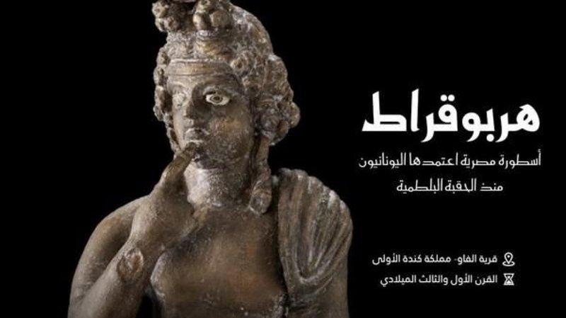 بالصور.. اليونانيون يشاهدون أساطيرهم القديمة في -روائع السعودية- بأثينا