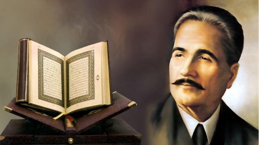 شاعر الشرق وفيلسوف الإنسانية