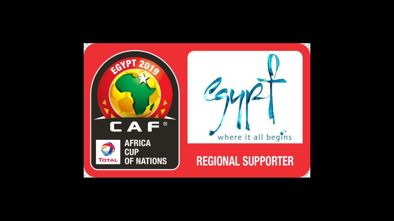 وزارة السياحة راعيا إقليميا لبطولة كأس الأمم الأفريقية