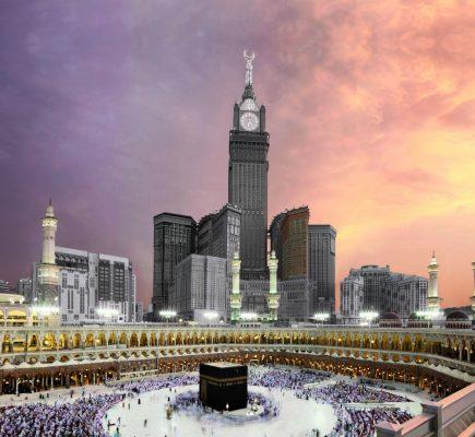"""إطلاق مجموعة فنادق """"مظلة الوجهة المقدسة"""" في مكة والمدينة المنورة"""