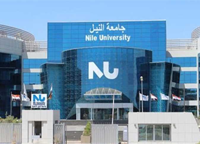 جامعة النيل الأهلية تحتفل بتخرج دفعة جديدة من طلاب الماجستير والبكالوريوس الأثنين المقبل