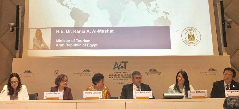 -المشاط- تؤكد أهمية زيادة التمويل الدولي لقطاع السياحة