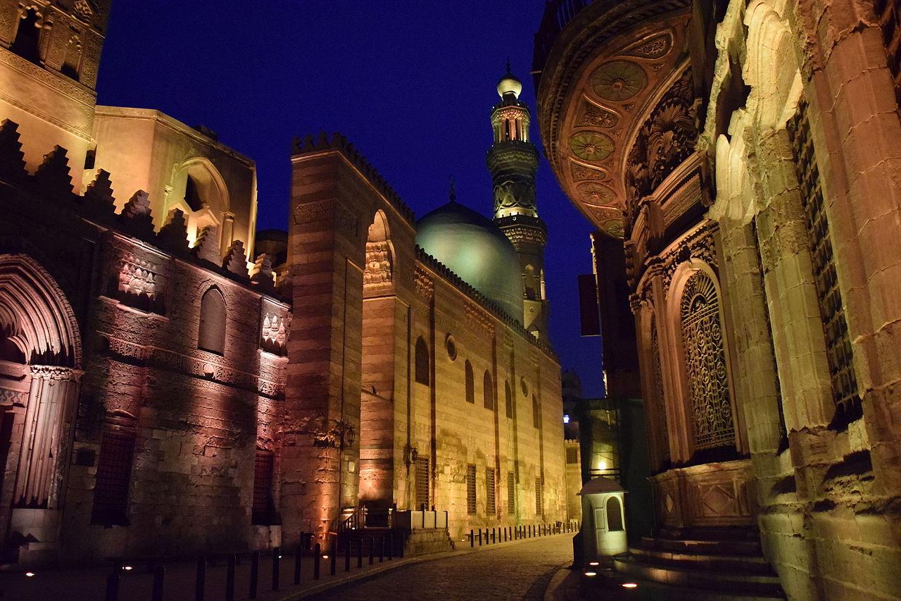 القاهرة في 1050 عام -ج2-