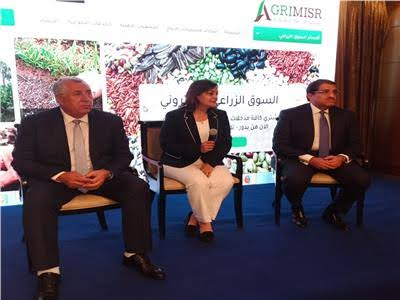 البنك الزراعي يدعم الاقتصاد القومي من خلال تمويل سلاس القيمة في قصب السكر