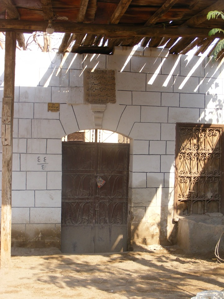 سبيل ومدفن خليل أغا اللالا
