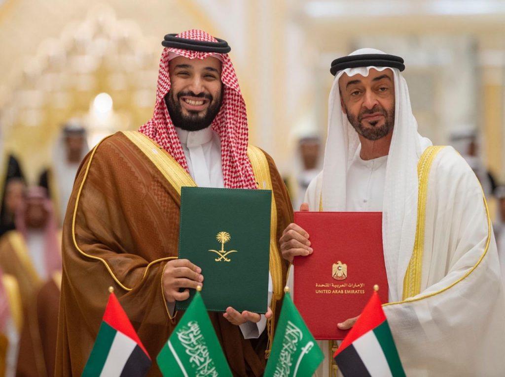موعد إصدار-الشينغن العربية- بين السعودية والإمارات